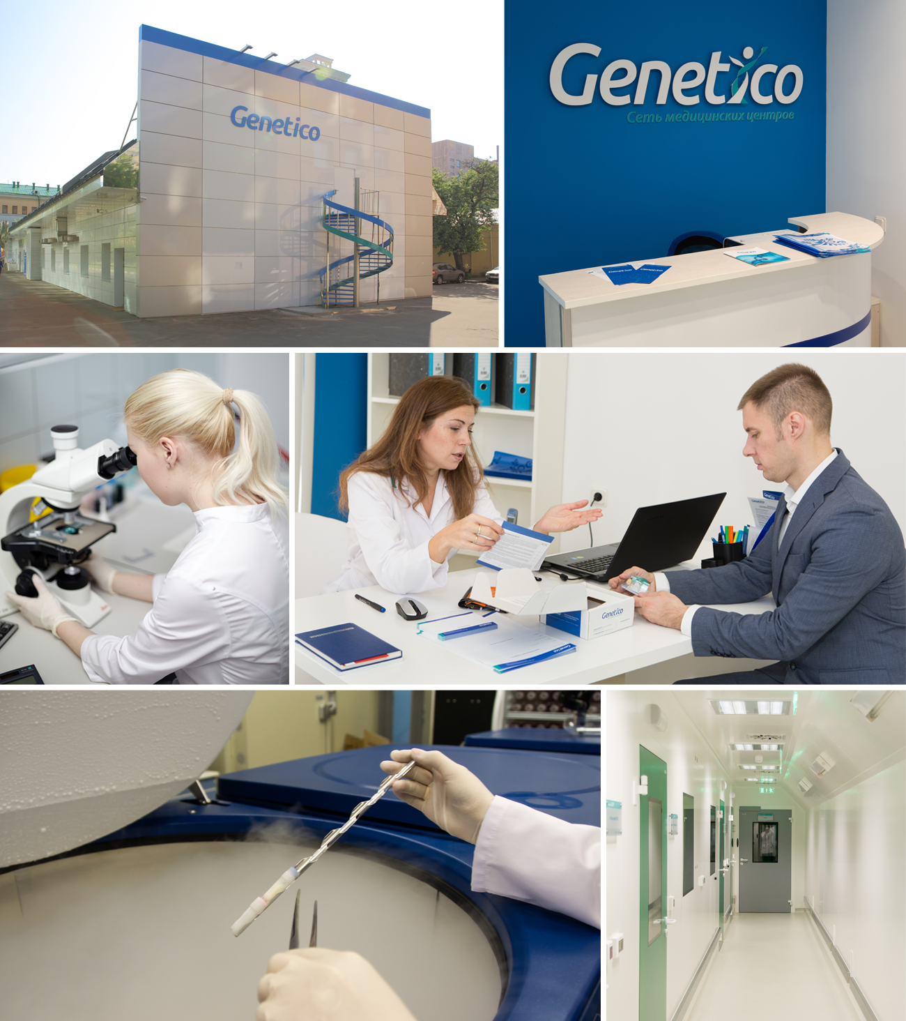 Genetico – это сеть медико-генетических центров